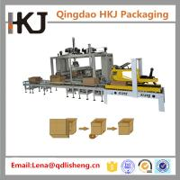 Buy cheap 28-40m/ Min Automatic Box Filling Machine Box Sealing Machine Independent Controlled product