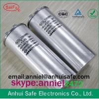 China super capacitor graphene of 450 VAC CBB65 on AC motor for air conditioner on sale