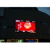Buy cheap High Brightness Thin Waterproof Led Display Advertisement Energy Saving product