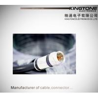 Buy cheap Digital Camera Transmit CATV Coaxial Cable RG6 in 20M with Compression Connector product