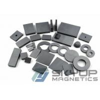 China Sintered ferrite magnets/ferrite ring magnet/barium ferrite magnet on sale