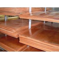 Buy cheap Copper Alloy Sheet Coil product