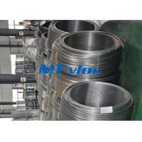 Buy cheap S31600 / S31603 9.53mm Seamless Stainless Steel  Coiled Tubing Super Long from Wholesalers