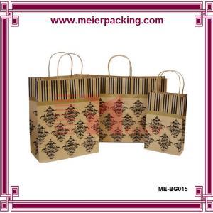 Buy cheap Twist Handle Kraft Paper Bag/Printed Kraft Paper Gift Box/Shopping Kraft Paper Bag Packaging ME-BG015 product