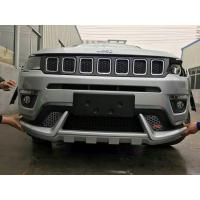 Buy cheap JEEP All New 2017 Compass Plastic Front And Rear Car Bumper Guard Black + Chrome product