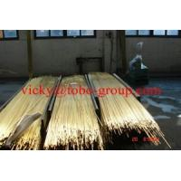 Buy cheap Copper Nickel tube/pipe C70600 product