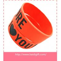 Buy cheap new fashion silicone arm band,1 inch silicon wrist bands product