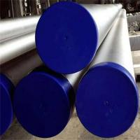 Buy cheap High Strength Duplex Stainless Steel Tubing 17-4PH T-630 17-4PH Excellent Corrosion Resistance product