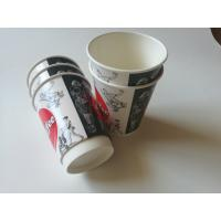 Buy cheap 8oz,12oz,16oz customized double wall paper cup printed disposable paper cup for from wholesalers