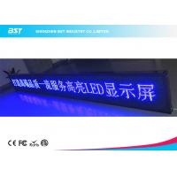Buy cheap Wireless Wifi Electronic Moving Scrolling Led Message Sign In Retail Store / Airport product
