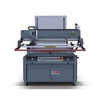 Buy cheap LC-750II/960II/1280II PCB Screen printing graphic objects PGB container screen printer factory,plastic,glass,ceramic product