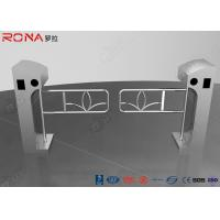 Buy cheap Digital Optical Swing Gate Turnstile Controlled Acrylic / Tempered Glass Arm product