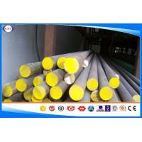 China SCM 440 / 42 Crmo4 Hot Rolled Steel Bar ,Alloy Steel Bar , 10-320 mm Hot Rolled Steel Round Bar  on sale