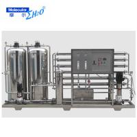 Buy cheap Industrial RO Machine Drinking Water Treatment Machine Mineral Water Plant product