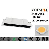 Buy cheap 10.5W 700mA White LED Recessed Downlight with Aluminum Alloy 3000K Fixed Excellent Lighting Performance product