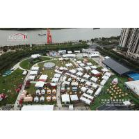 Buy cheap different tents used for food festival product
