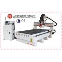 Buy cheap 2013 new Atc-tool change cnc router with 8cutters product