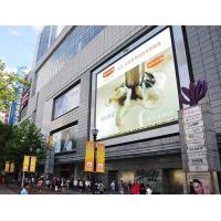 Buy cheap Oudoor Fixed installing P20 LED Advertisement billboards (Static scan Real Image from wholesalers