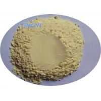 Buy cheap CAS: 84633-29-4 Male Enhancement Powder Tongkat Ali Extract / Eurycomanone from wholesalers