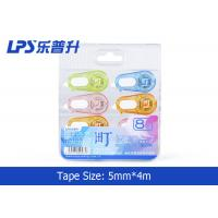 Buy cheap School Stationery Mini Correction Tape 8pcs One Set Plastic Correction Runner product