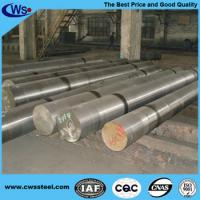 Buy cheap DIN 1.3343 High Speed Steel Round Bar product