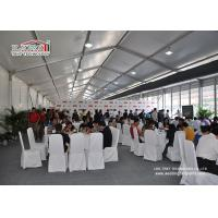 Buy cheap Temporary Movable White Party Marquee With Glass Walls And ABS Walls from Wholesalers