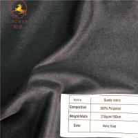 Buy cheap 2019 New arrival stretch microsuede fabric for upholstery product