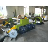 Buy cheap RCHM 1600CS paper converting equipment with hydraulic unwinder and rewinders product