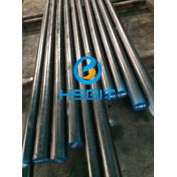 Buy cheap 1.2363 Tool Steel from Wholesalers