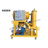 Buy cheap New Coming TYL-100 type Coalescence-separation Oil Purifier Machine,Diesel Oil Separator unit product