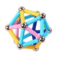 China Simple Creative Magnetic Sticks With Steel Ball Magnetic Blocks Magnetic Bar Toys on sale