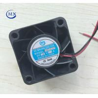 Buy cheap industrial heat extractor fans 40mm 12 v dc mini motors with high speed cfm rpm from wholesalers