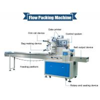 Buy cheap Stainless Steel Noodles Packing Machine Plastic / Laminated Film Packaging product