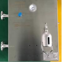 Buy cheap Air Closed Loop Sampling Systems Under Normal Temperature And Norm Pressure product