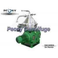 Buy cheap Food Centrifuge / Disc Type Centrifuge for Vegetable Oil Extraction from wholesalers