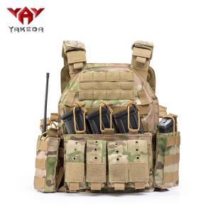 Buy cheap Forces Combat Training Vest, Army Fans Outdoor Vest Cs Game Vest,expand Training Field Equipment product