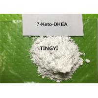 Quality Prohormone 7-Keto-DHEA 7-Keto-DHEA Acetate Supplement Powder For Bodybuilding / Lean Muscle Growth for sale