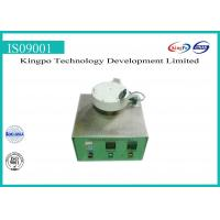 Buy cheap IEC60320-1 Coupler Heating Device product