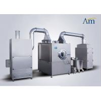 Buy cheap BG -100 Film Coating Equipment With Four Spray Gun Electric Heating , Discharge Device product