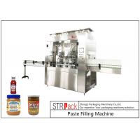 Buy cheap Liquid Paste Filling Machines For Cosmetic Creams & Lotions Servo Rotor Pump Fillers product
