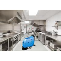 Buy cheap Dycon FS20 Walk Behind Floor Scrubber With Big Tank Full Automatic For Kitchen from wholesalers