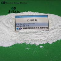 Buy cheap N (Ethenethiourea) China manufacturer- Wuhan Excellent Voyage product