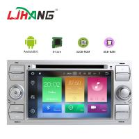 Buy cheap Car Stereo Ford Multimedia Dvd System , Radio Tuner Ford Focus Dvd Player product