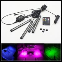 Buy cheap Sound-activated RGB LED strips RGB LED Interior Footwell Lights Strips RGB Atmosphere LED Footwell Lamp Strips product