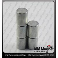Buy cheap Strong D25*30mm n52 neodymium magnet cylinder product