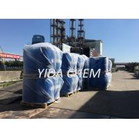 Buy cheap PNP Propylene Glycol Propyl Ether CAS 1569-01-3 Chemical Auxiliary Agent product