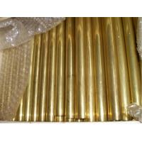 Buy cheap ASTM B111 ( C44300 ) Small Seamless Copper Tube Admiralty Brass , High Efficient product