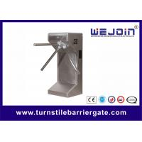 Company security metro Turnstile Barrier Gate vehicle access control barriers