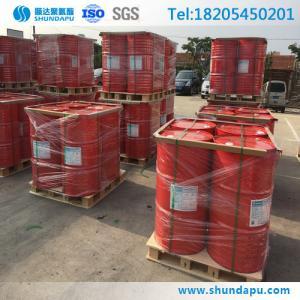 Buy cheap Polyurethane Mdi Spray Rigid Foam Insulation for Industry product