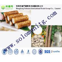 Buy cheap 100 nature wild yam extract wild yam extract powder wild yam